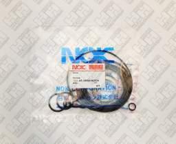 Ремкомплект для гусеничный экскаватор VOLVO EC300D (VOE14601385, VOE14562616)
